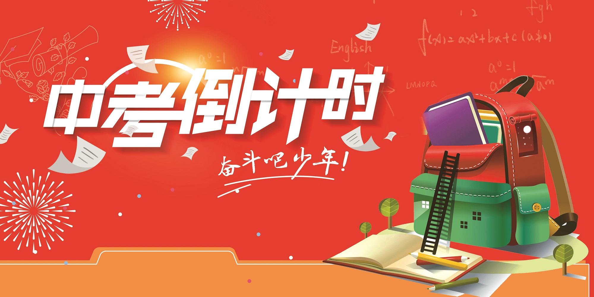 超级全!武汉初三近九年四调、中考试卷答案+听力录音MP3