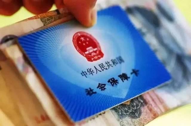 武汉各区社保局地址及电话清单