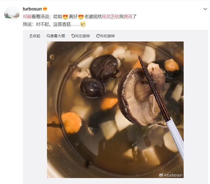 邓超以为孙俪用灵芝给他煲汤是什么梗 网友:想多了
